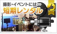 福岡アクアガーデンの撮影・イベント・短期レンタル水槽設置事例